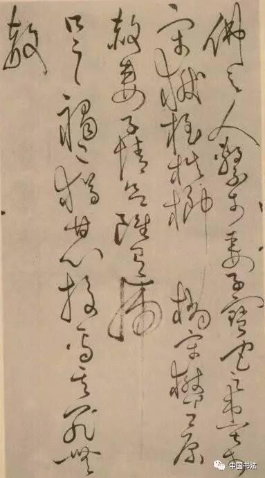 古诗《辛司法宅观妓(一作王勣诗)》书法