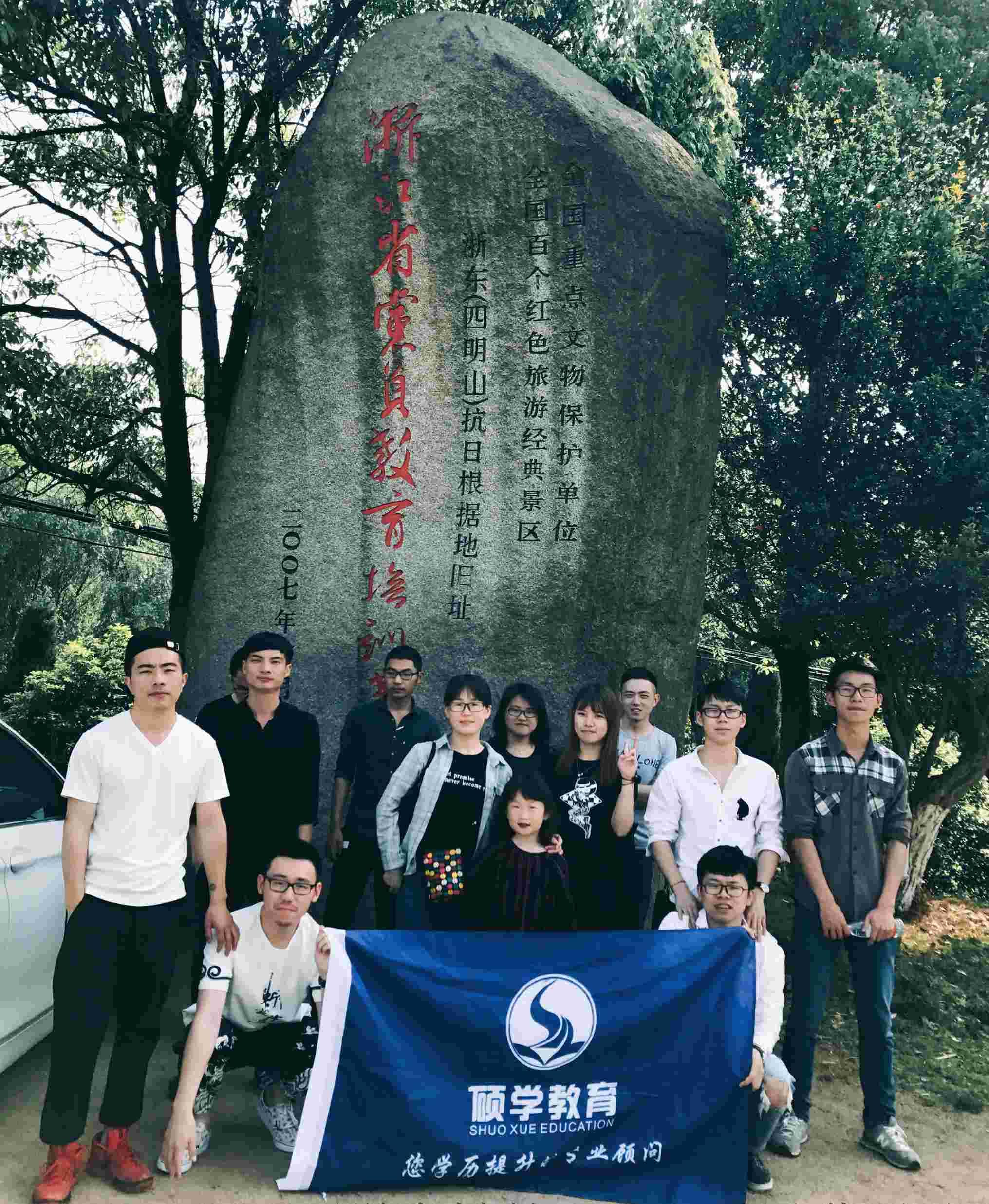 2017年在湖北武汉如何参加中南财经政法大学自考