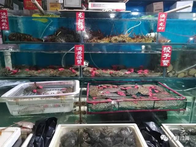 请问:水产市场上卖的螃蟹身上什么可以铺满两张乒乓球桌?