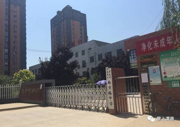 渭南南京路中学一初二女生上课期
