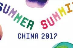 plug and play 中国,创新咨询,开放创新,创新生态
