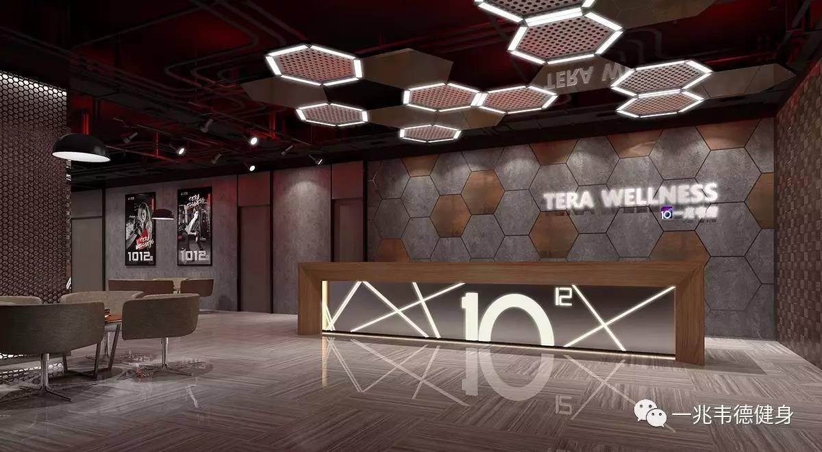 上海一兆韦德健身官网,团购-大众点评移动版