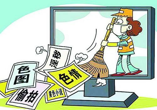 2017河南省考熱點:抵制低俗文化 崇尚主流文化圖片