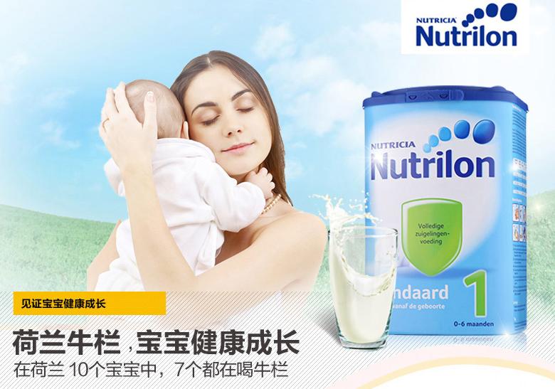 2019年奶粉销量排行_为爱减负,现在的你能做到哪种程度