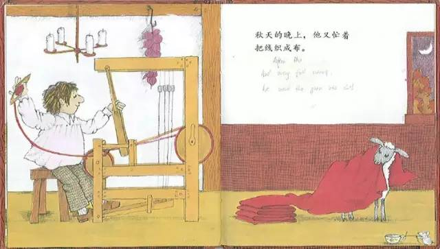 《阿利的红斗篷》梦想因为坚持而美丽-第4张图片-58绘本网-专注儿童绘本批发销售。
