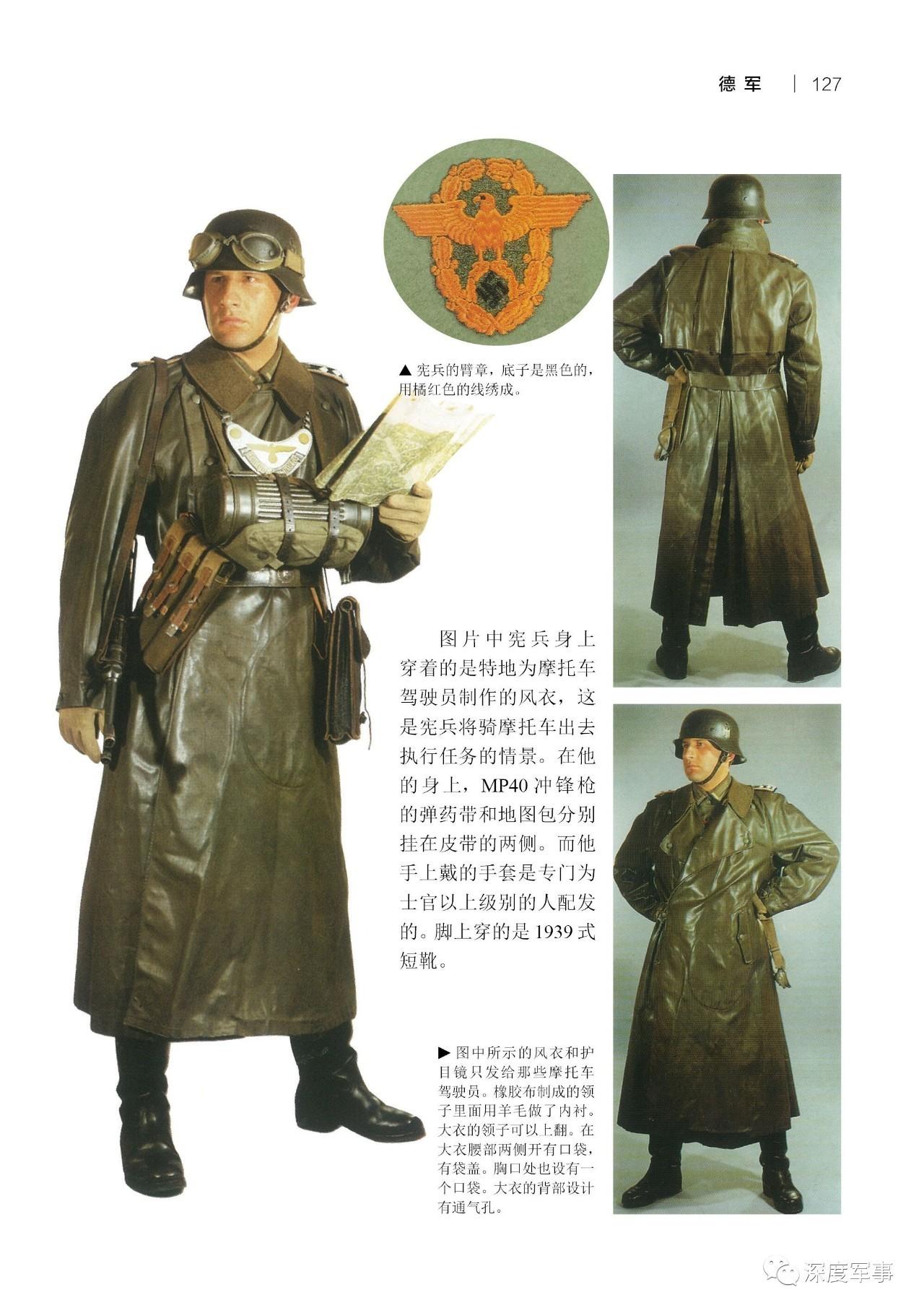 """二战中最帅的军服,没有之一,他家的勋章更是简洁大气"""""""