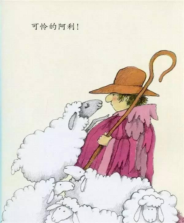 《阿利的红斗篷》梦想因为坚持而美丽-第5张图片-58绘本网-专注儿童绘本批发销售。