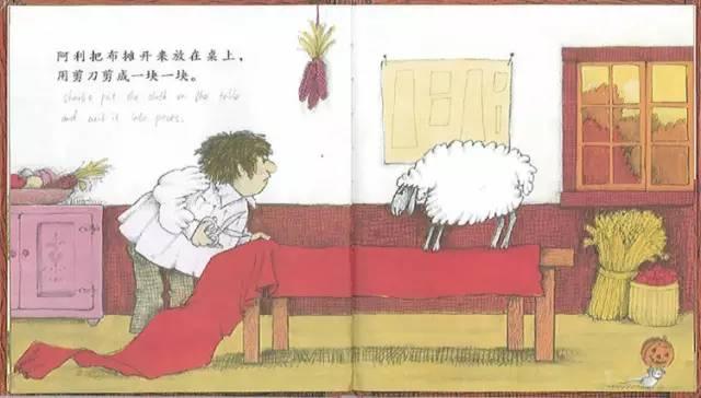 《阿利的红斗篷》梦想因为坚持而美丽-第3张图片-58绘本网-专注儿童绘本批发销售。