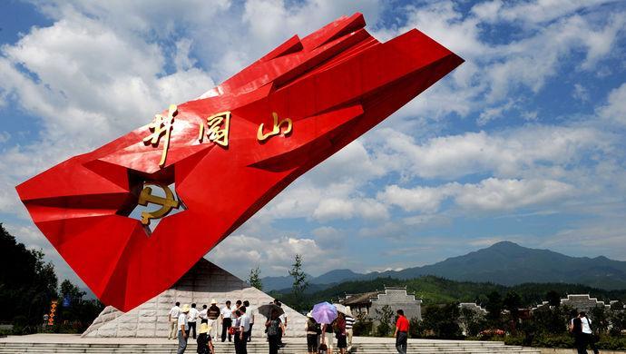 清明假期国内旅游接待总人数1.12亿人次 红色旅游热情高涨