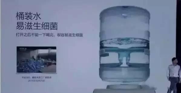 用了无限极净水机,你可知道每年你少喝多少垃圾吗图片