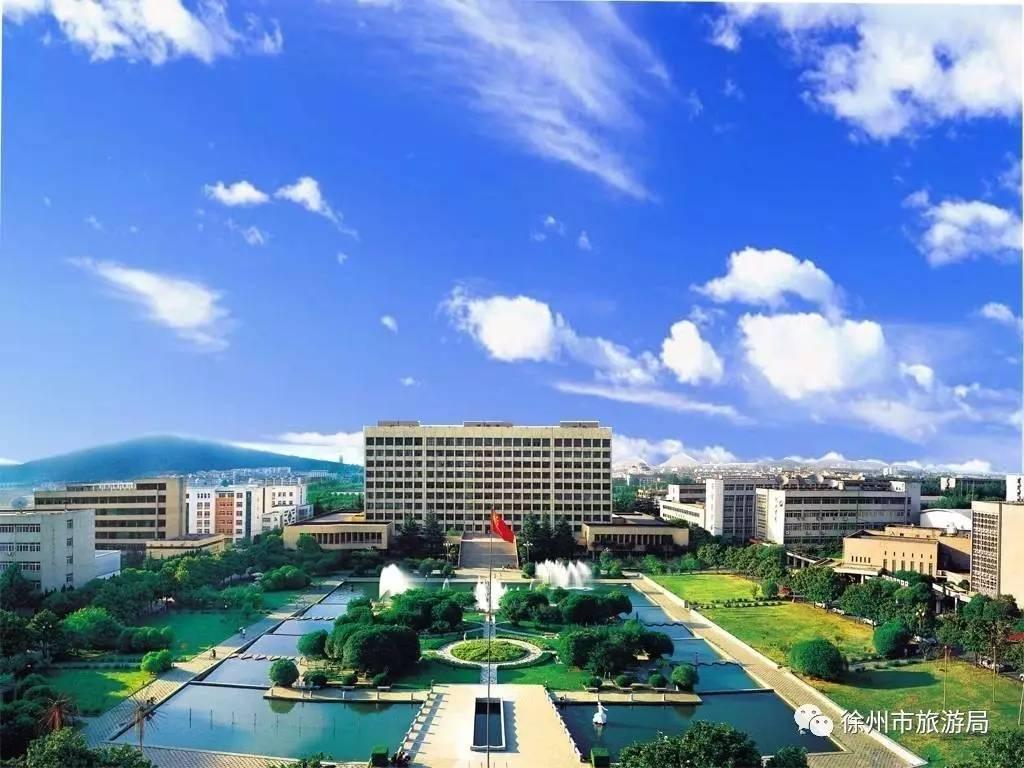 听说很多考生都想来徐州上大学,原因让人着迷