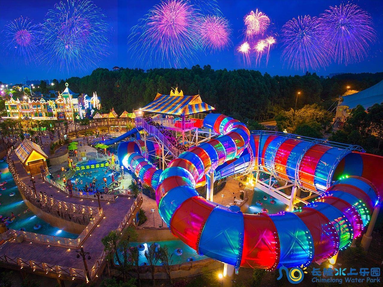 龙谷湾恐龙乐园