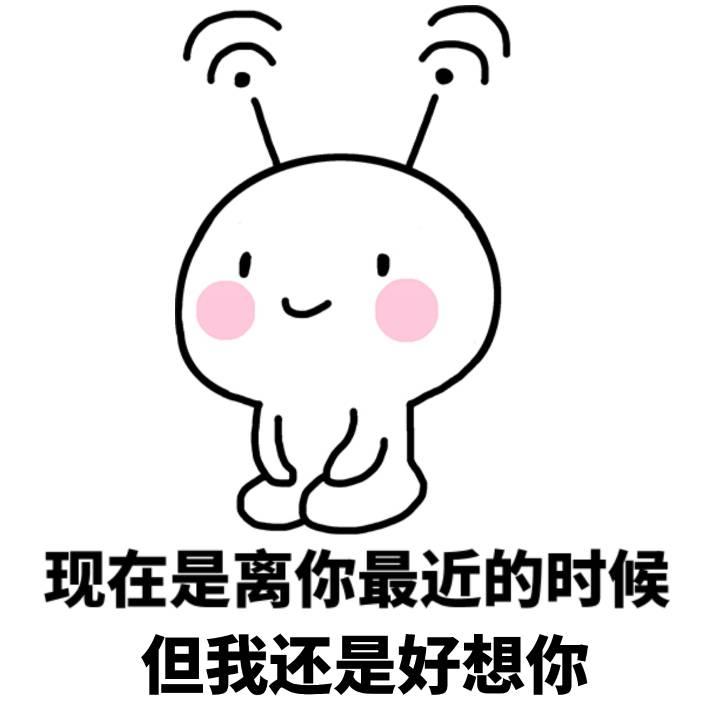 67撩女朋友专用表情包_搜狐搞笑_搜狐网