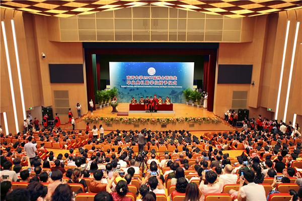 南开大学2017届博士研究生毕业典礼暨学位授予仪式举行