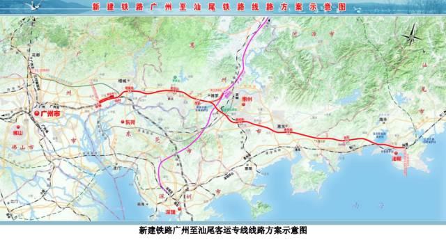 最新广汕高铁规划图