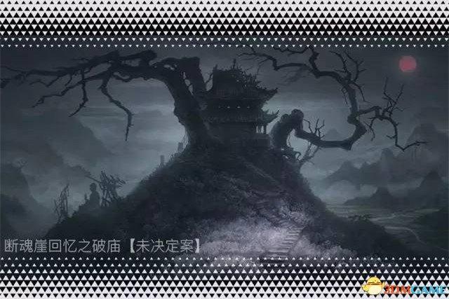 """雨血新作《影之刃zero》设定图公开 虚幻4引擎打造"""""""