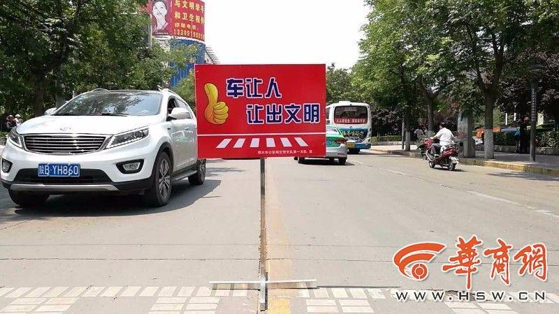车让人 让出文明!看铜川交警如何集中宣传治理_茶叶招商网