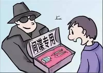 """肆无忌惮窃取中国情报,澳大利亚好意思""""贼喊捉贼""""?图片"""