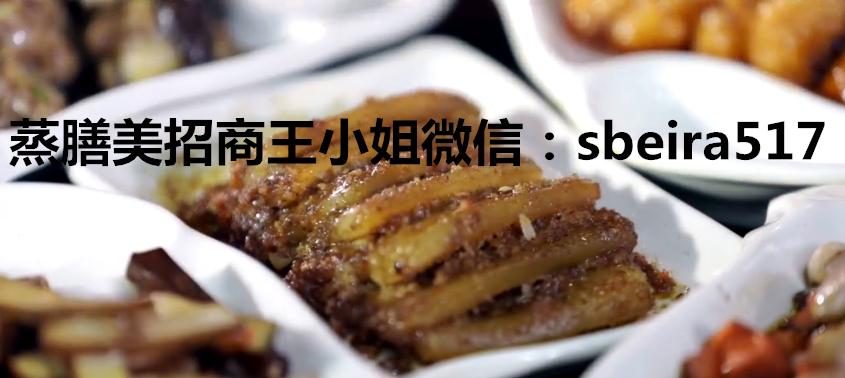 中餐店排行_河南创意餐饮连锁加盟店排行榜,我选佳客来