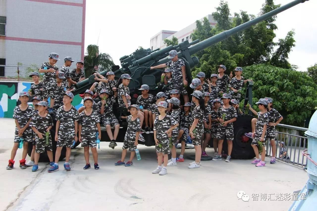 深圳暑假青少年军旅夏令营报名倒计时 赶紧报名吧