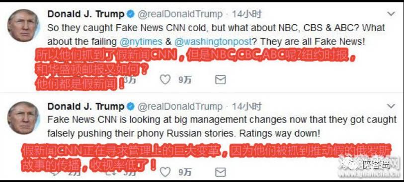 """【快闪沙龙】谎言与真实:一位资深驻欧记者眼中的西"""""""
