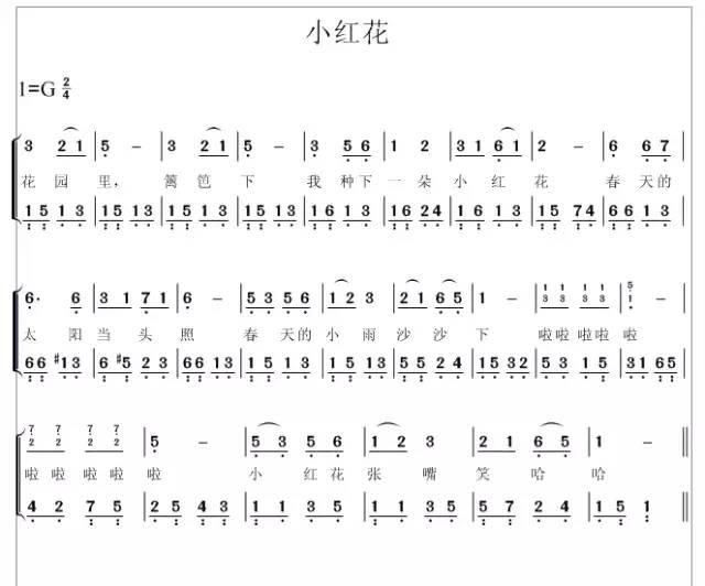 简谱篇 幼儿园经典弹唱儿歌简谱大全,简单易学