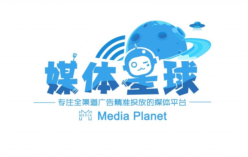 [qq之窝]【独家】获300万天使投资,媒体星球要做广告界的天猫商城丨猎云网