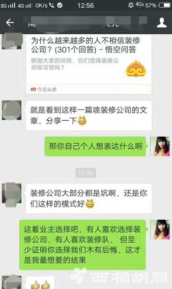 南京十大装饰公司口碑好的排名!