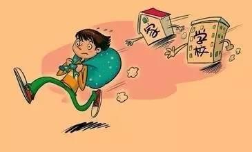 动漫 卡通 漫画 头像 365_220图片