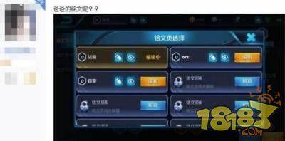 """王者荣耀:女玩家和CP分手完,第二天直接一脸懵"""""""