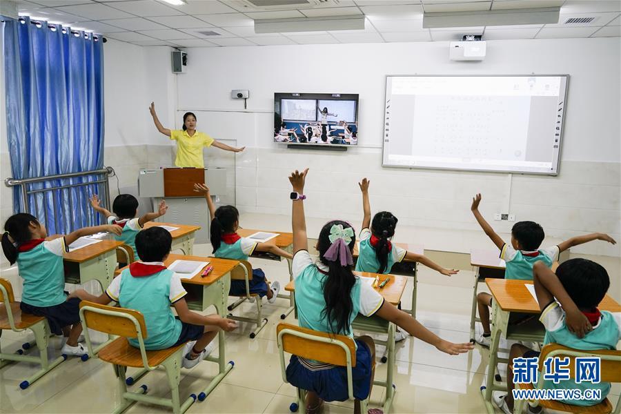 我国最南端学校开设远程教育同步课堂 组图