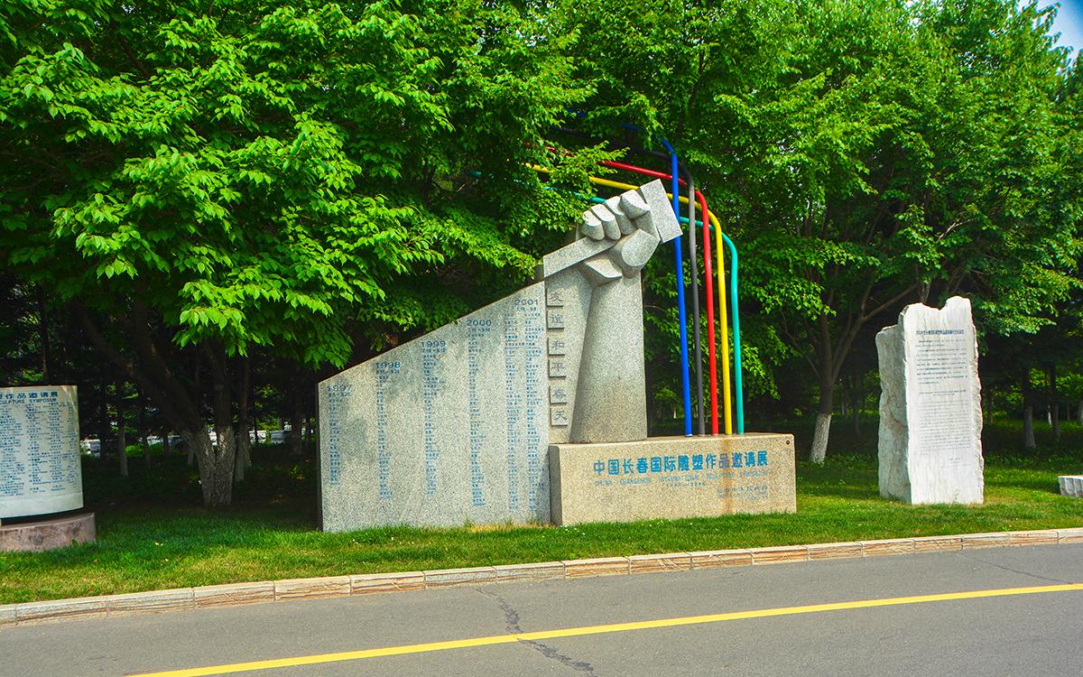 广西城市标志雕塑厂家