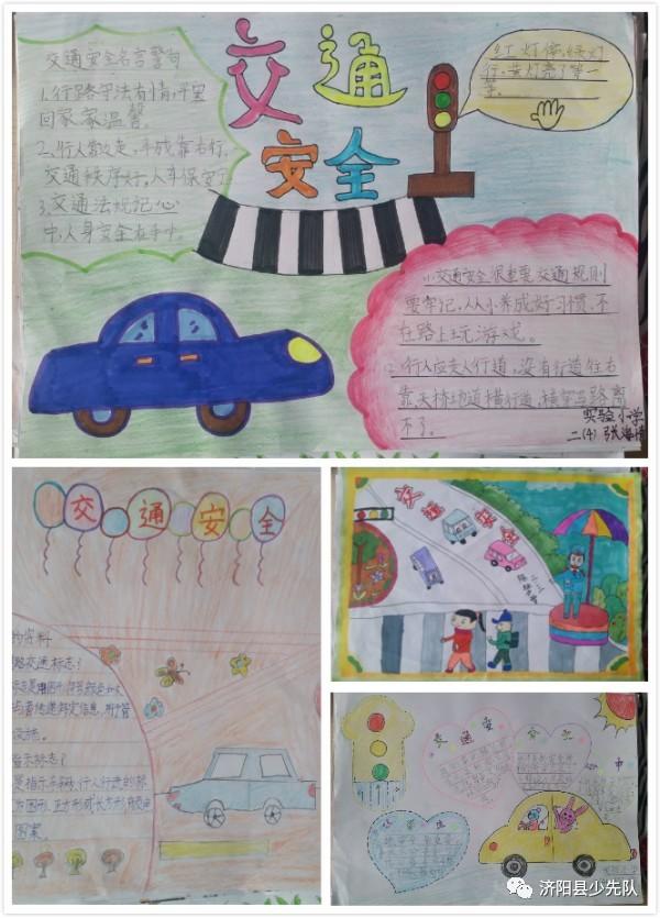 教育 正文  4 队员们围绕道路交通安全,文明出行进行儿童画,手抄报,征