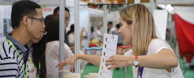 2017上海食品展会/上海进口食品展在那里举办?