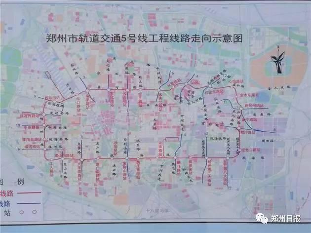 梦之圈 郑州唯一环线地铁5号线,今天有了最新消息