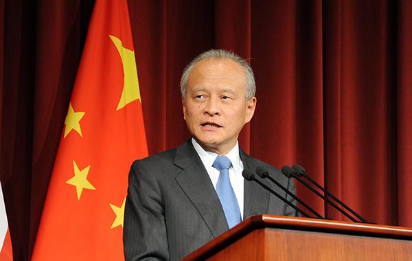 中国驻美大使崔天凯:美对台军售违背中美领导人会议精神(图)
