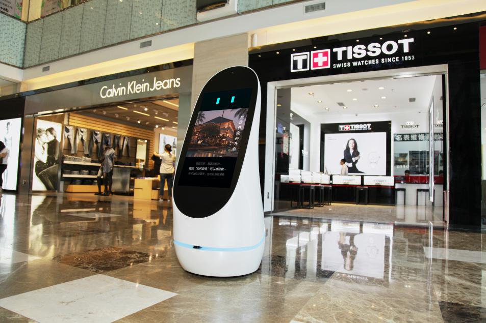 """世界智能大会AI专场,云迹科技携三款新品亮相"""""""