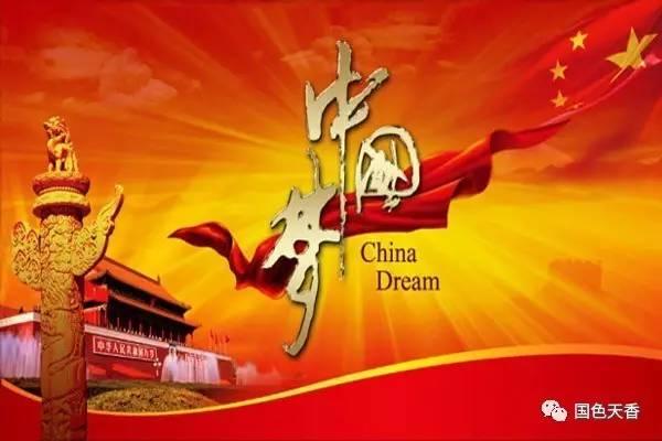 朗诵|中国梦,人民之梦