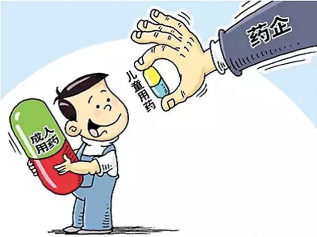 财经 正文  长期以来,孤儿药,低价药,短缺药断供情况时有发生,致使