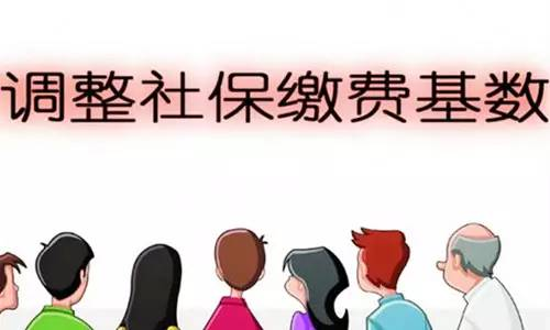 7月1日起,深圳社保缴费基数调整,你的工资是多