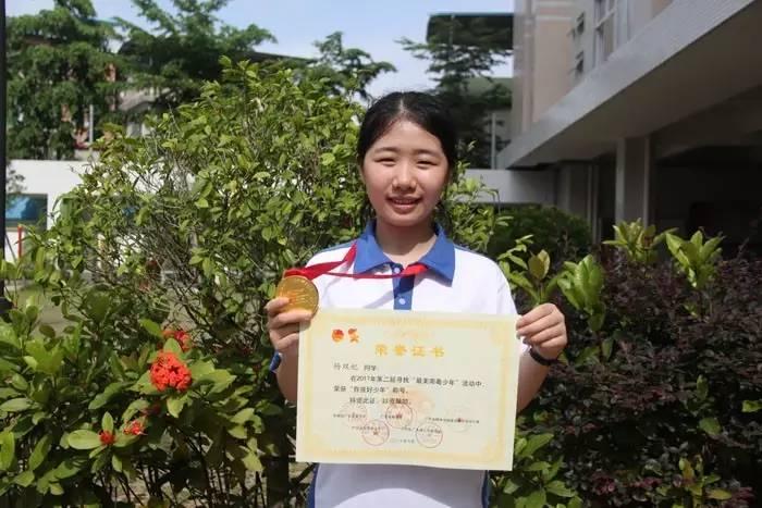 三岁因病致聋,五岁父母离异│大埔少女获评 最美南粤少年