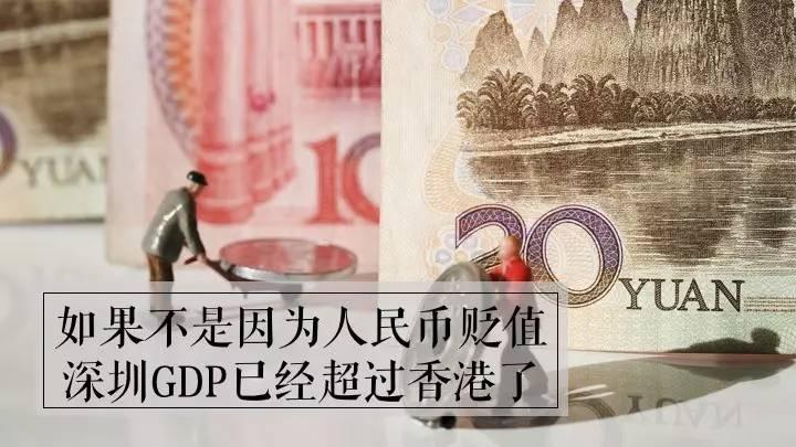 未来20年的香港,会比过去和现在都好?小巴问大头
