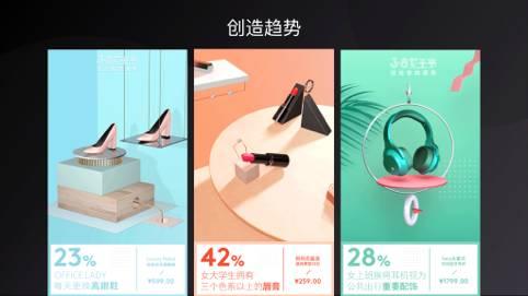 刚刚,马云再一次颠覆 未来的设计行业只有高端设计师
