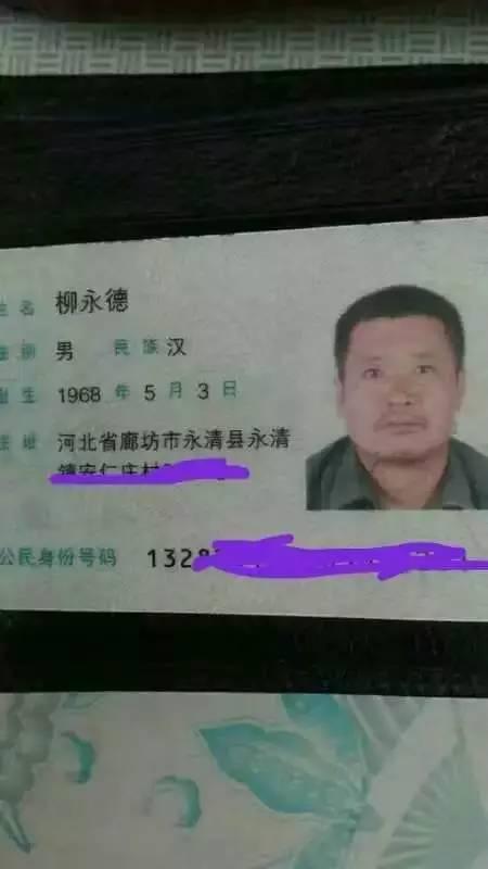 村民自制人口认定_人口普查