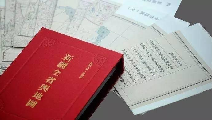 上古荐书|中国清末新疆建省后第一部全省通志《新疆图志》