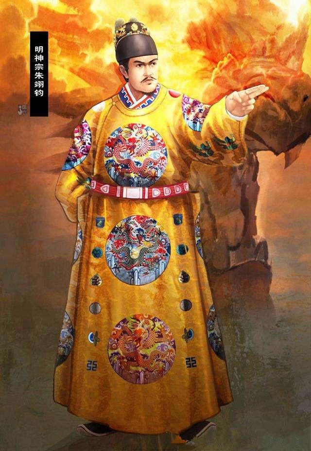 唐代皇帝。