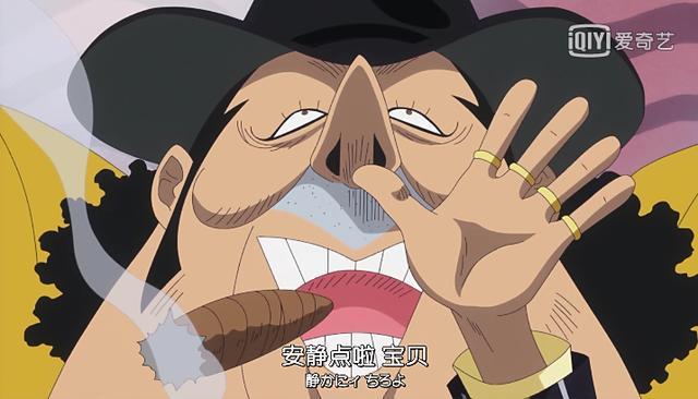 海贼王:卡彭和凯撒的新表情包上线,父爱如山和花天酒地!图片