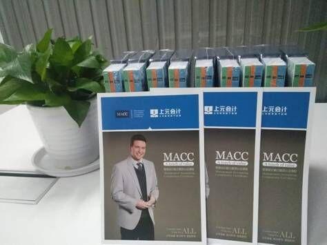 绍兴哪里可以学管理会计CMA\/MACC-上元教育