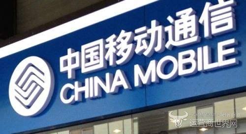 中国移动表示今年4G人口覆盖率超过99%另1%怎么办?