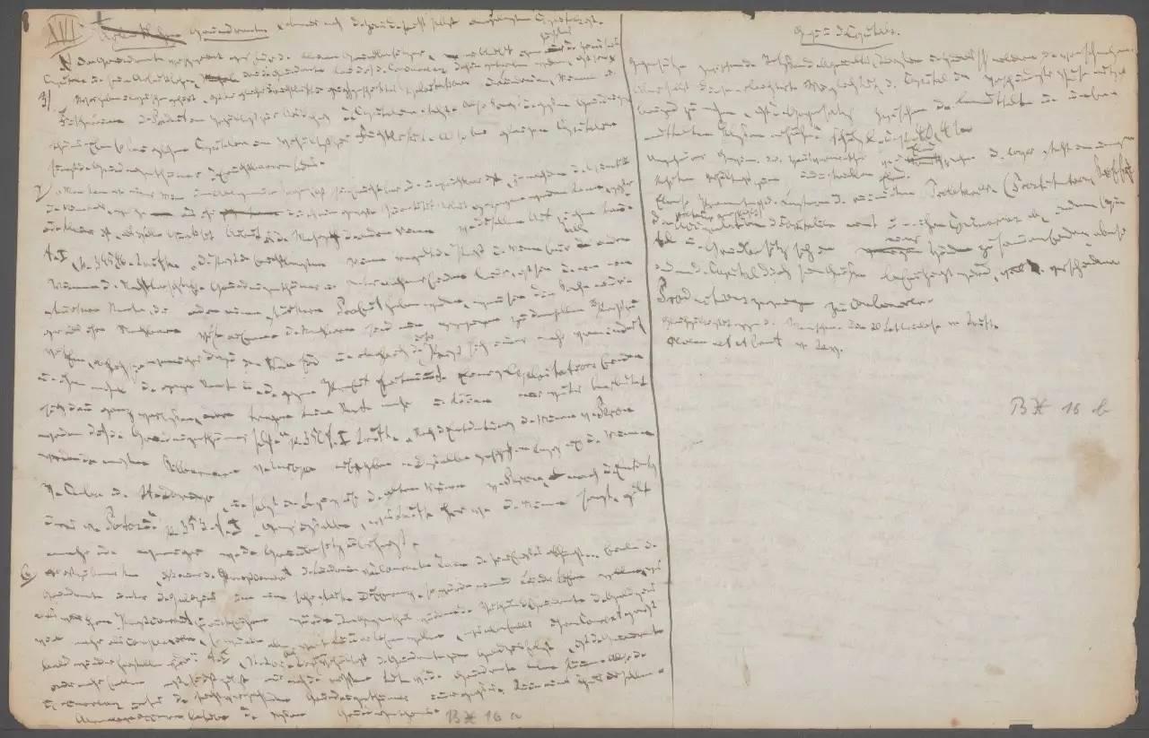 1844年经济学哲学手稿_经济哲学